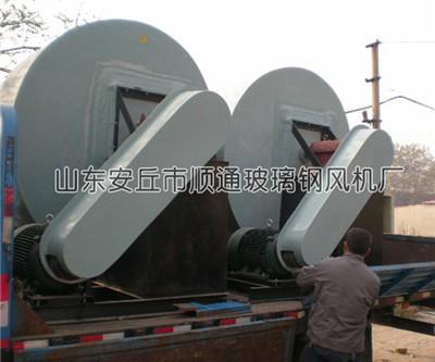 4-72-8c玻璃钢风机