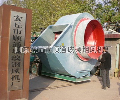 4-72-18c砖厂专用耐腐蚀风机